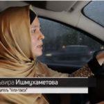 Московская татарка создала компанию услуг такси и автоперевозок для мусульманок