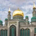 Порядок проведения праздника Курбан-байрам 31 июля 2020 г. в Москве