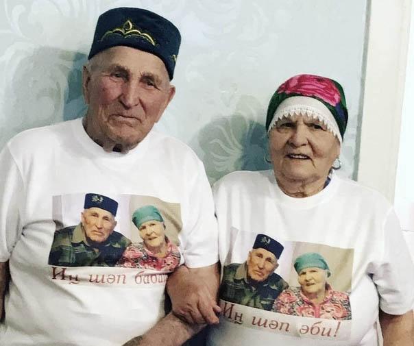 Татарские пенсионеры