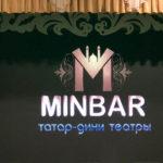 Стартовал татарский конкурс исполнителей мунаджатов среди школьников