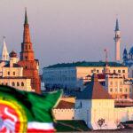 Обращение Всемирного конгресса татар к татарскому народу в связи с предстоящей переписью населения